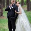 Позитивный портрет жениха и невесты