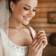 Портрет красавицы-невесты. Фотограф Куренков Д.