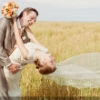 Осенняя свадебная фотосессия Иркутск.
