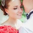 Фотограф Иркутск. Портрет невесты