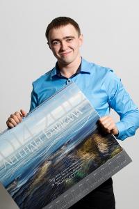 Фотограф Иркутск - Денис Куренков